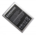 B500BE - Baterie B500BE (4pin) Samsung I9195 Galaxy S4 Mini originál